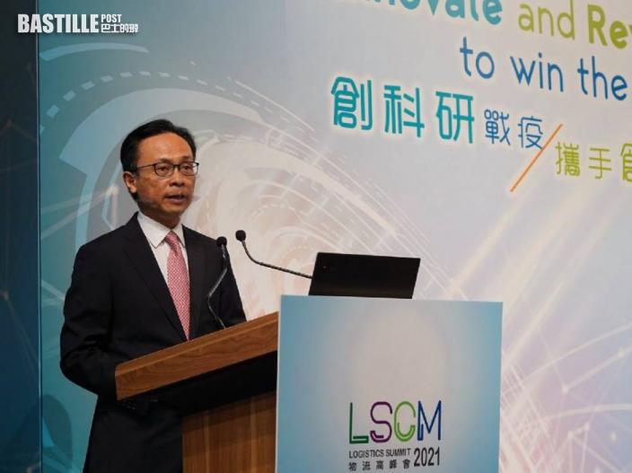 聶德權出席LSCM物流高峰會 分享應用先進物流技術提升防疫效率