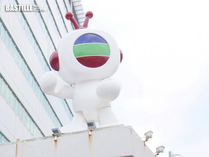 全運會 TVB獲授權轉播賽事 每晚播放1小時全日賽事精華
