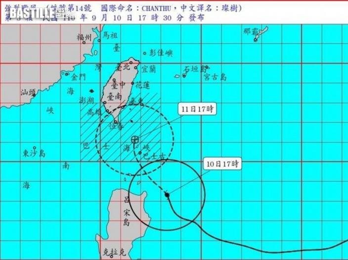 超強颱風「燦都」撲台 氣象局發海上陸上警報