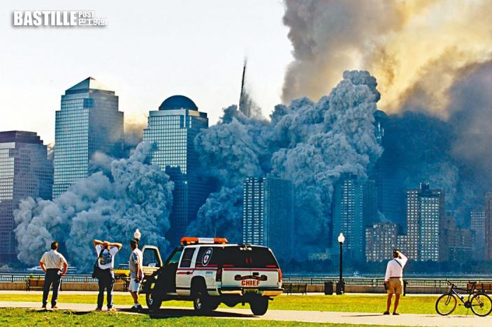 911恐襲20年 美霸權衰落