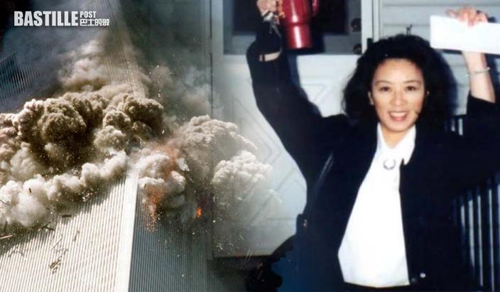 華裔空姐首發劫機通報成國家英雄 兄長稱只是20年痛苦的延續
