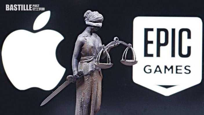 美法官下令鬆綁App Store付款