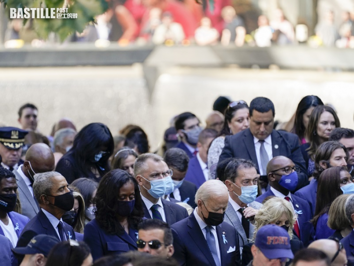 911恐襲20周年 美國多地舉行紀念活動