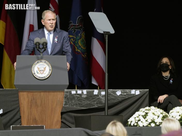 喬治布殊警告提防本土恐怖主義 籲重拾團結精神