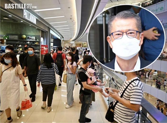 消費券|陳茂波:帶動消費氣氛 料提振經濟作用較預期好