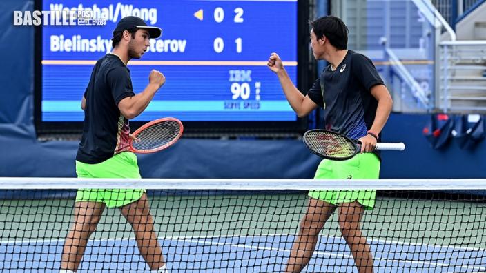【網球】港將黃澤林創造歷史 勇奪美網青少年組男雙冠軍
