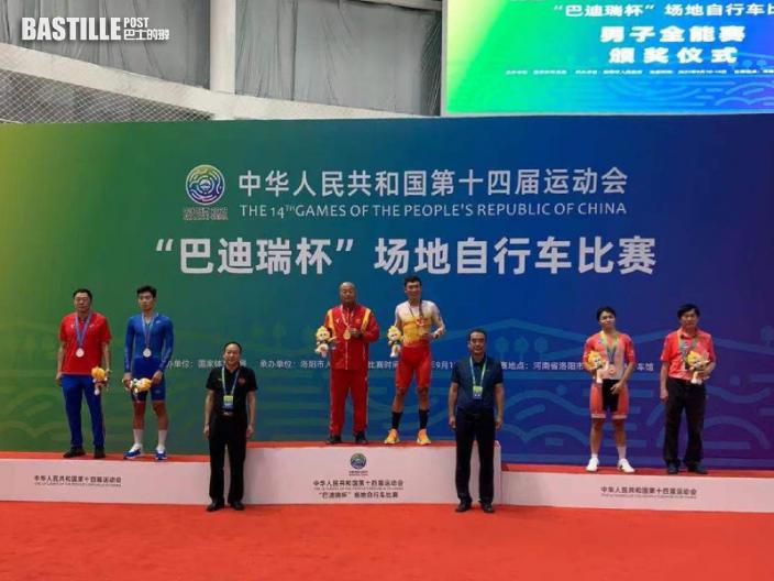 全運會 場地單車男子個人全能賽 梁嘉儒奪銅為港隊添首面獎牌