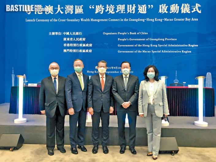 陳茂波:港股南向通可率先推人幣計價