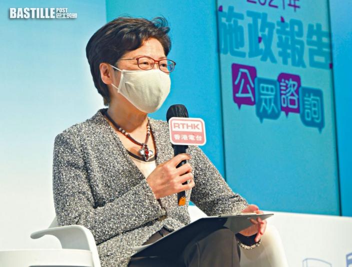 林鄭指下階段宣誓 包括其他公職人員
