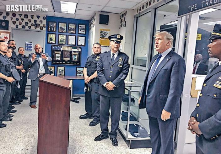 911紀念日訪紐約警局 特朗普抨拜登「無能」