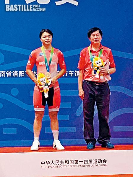 梁嘉儒贏港隊全運第一牌