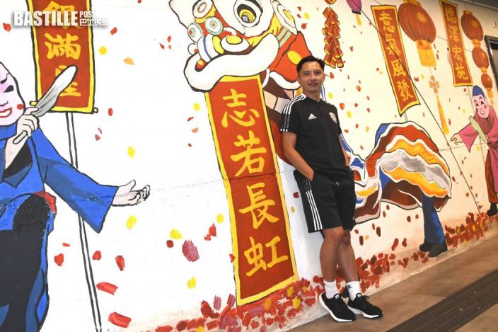 【港超聯】理文亞協盃殺入跨區決賽 教練陳曉明盼為市民帶來正能量