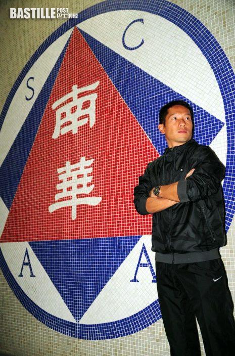 【港超聯】陳志康成立球員協會 球員進退有依據