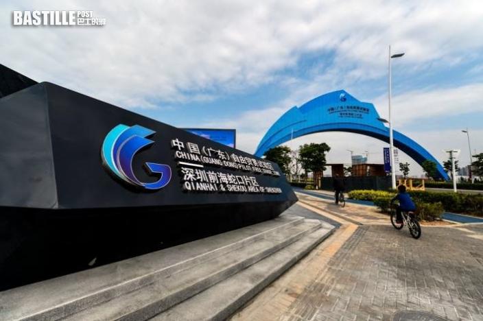 一國兩制研究中心:前海河套定位不同 深圳可與港採共同治理模式