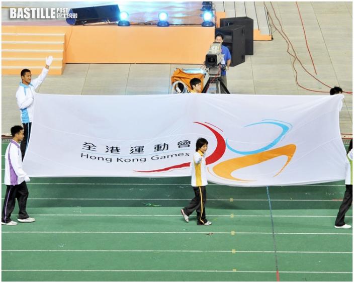 港運會10月選拔運動員 市民報名代表地區出戰