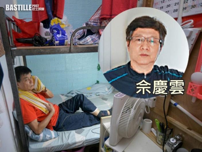 佘慶雲斥劏房租管建議倒行逆施 反令租客受害