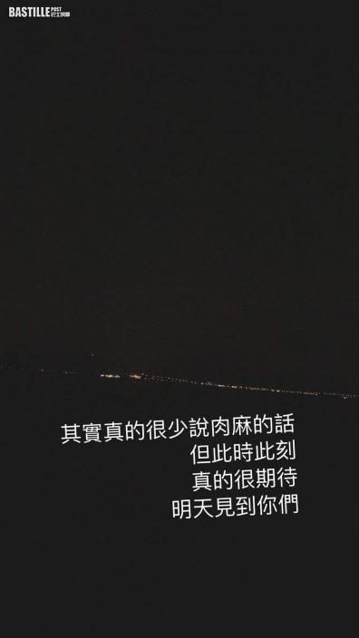 無辜捲入網絡罵戰  姜濤深夜連發15個訊息訴苦:害怕跟別人接觸