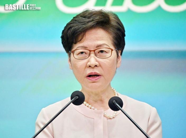 林鄭月娥:按法律裁決宣誓存疑區議員 稍後安排第二輪宣誓