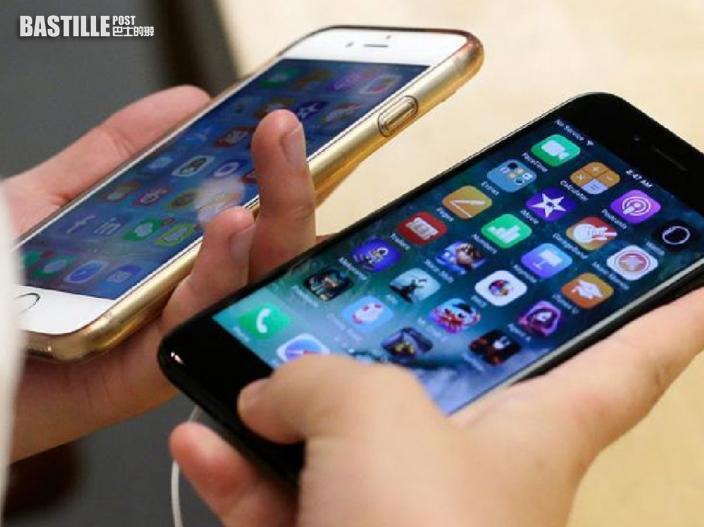 以色列軟件公司被指入侵iPhone 最少一名沙特活躍分子遭監視