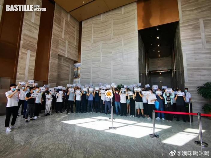 恒大財富疑爆煲 投資者上街示威圍堵總部:「還我血汗錢!」