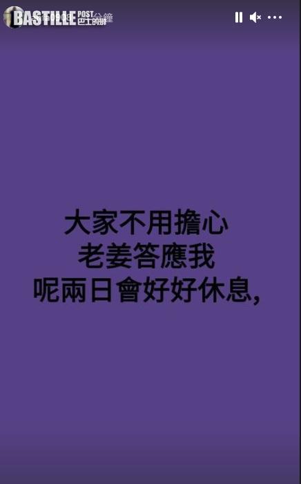 直擊丨姜濤暈倒一刻逐格睇 花姐代報平安:老姜答應我好好休息
