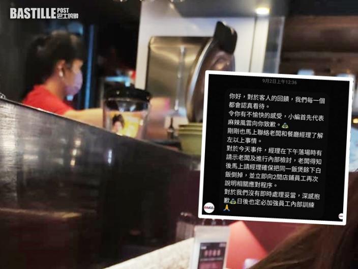 Juicy叮|食客目睹侍應回收二手飯出餐 事後揭食店向食環署講大話