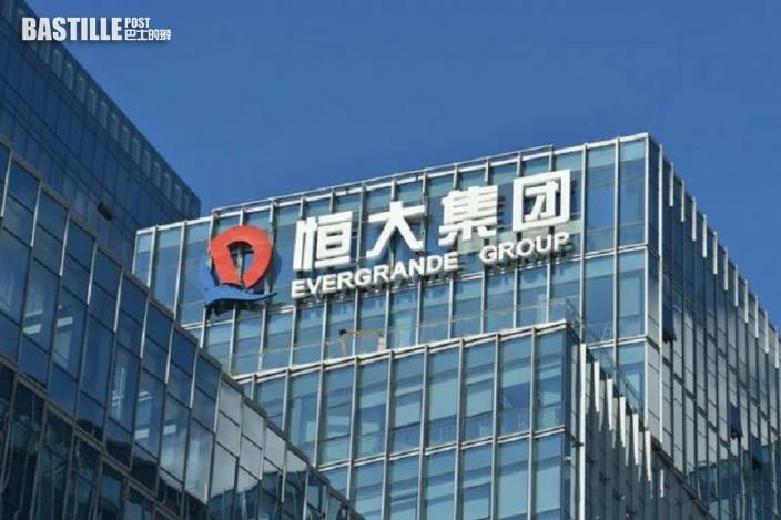 港股跌311點 中國恒大挫11%恒大汽車瀉24%