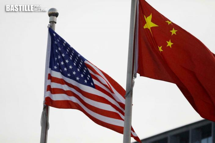 中美舉行政黨對話 雙方冀妥善管控分歧
