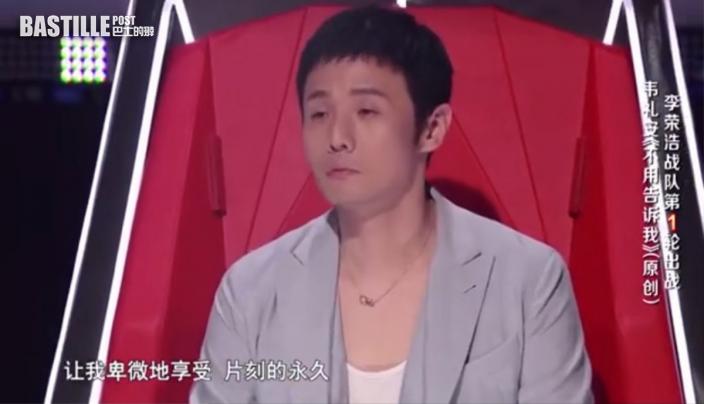 金曲獎常客降呢做學員  韋禮安《中國好聲音》被淘汰