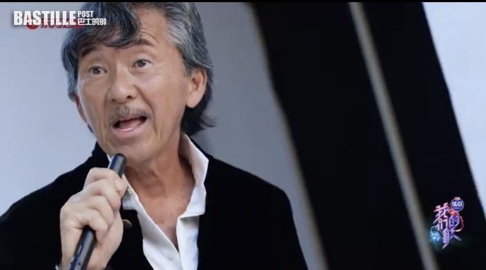 73歲林子祥參加內地真人騷《我們的歌3》與年青歌手對唱
