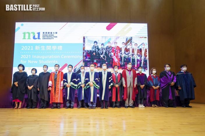 香港都會大學開學禮 校長勉學生理性分析客觀考慮他人意見
