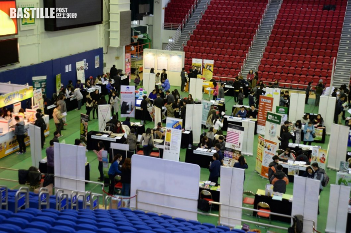 勞工處灣仔辦就業博覽提供逾3000空缺