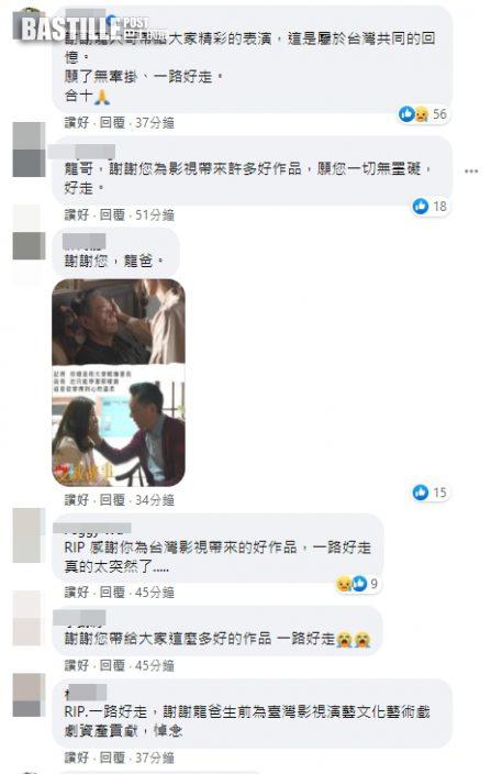 金鐘獎視帝龍劭華猝逝 享年68歲