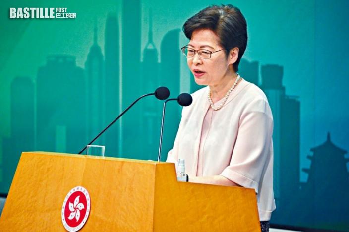 林鄭:今屆政府難完成架構重組