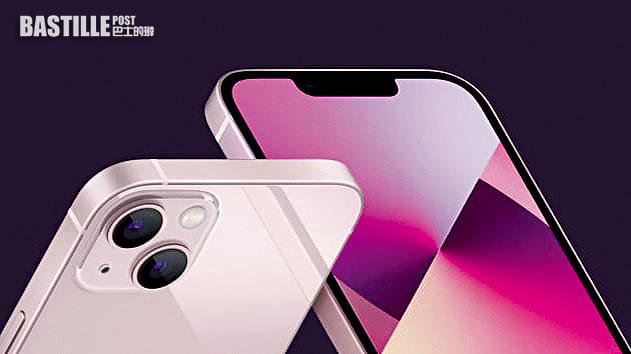 iPhone 13發布 屏幕採杜比視界技術