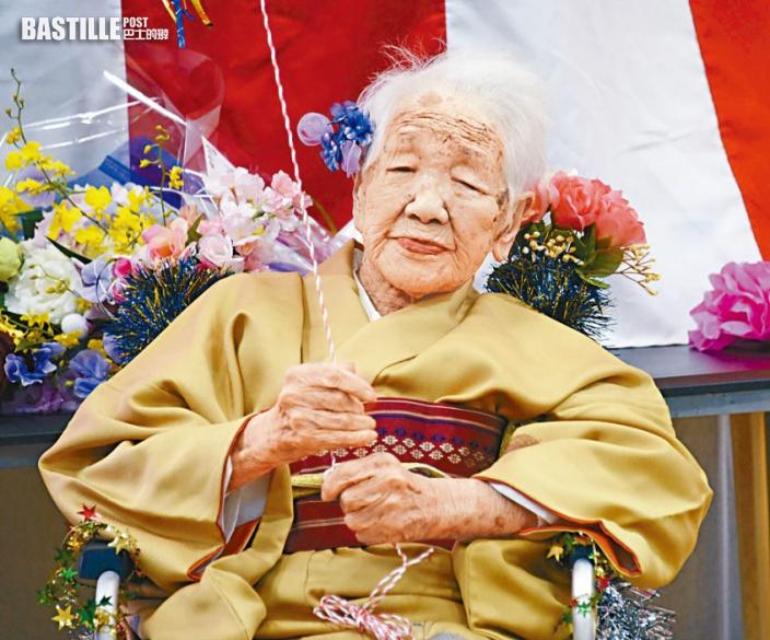 日本人瑞逾8.6萬 連續51年創新高