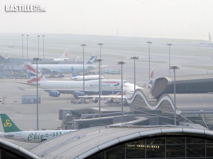 大灣區五機場要互惠共贏 科技模擬試飛 尋求盡用空域