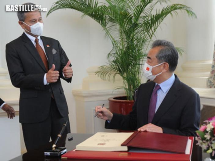 王毅轉抵南韓訪問 料到青瓦台拜會總統文在寅