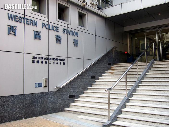警西營盤拘36歲男涉販毒 檢市值約2萬元毒品