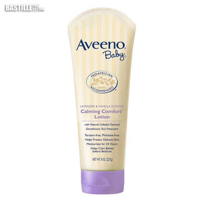 消委會|22款嬰幼兒潤膚乳含香料致敏物 「Aveeno Baby」含量最高