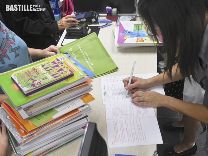 消委會 小學中英數常用書量 補充練習佔至少一半