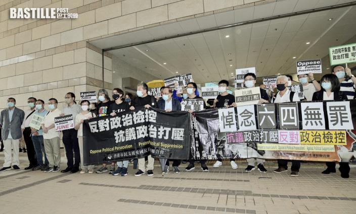 去年六四集會案 何俊仁梁國雄朱凱廸等12人認罪今判刑