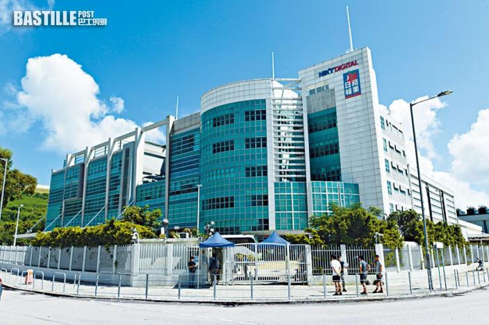 指控蘋果日報印刷違反租約 科技園入稟要求法庭下令交吉物業