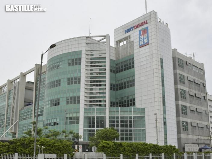 鄧炳強指已根據國安法 凍結蘋果日報印刷公司廠房