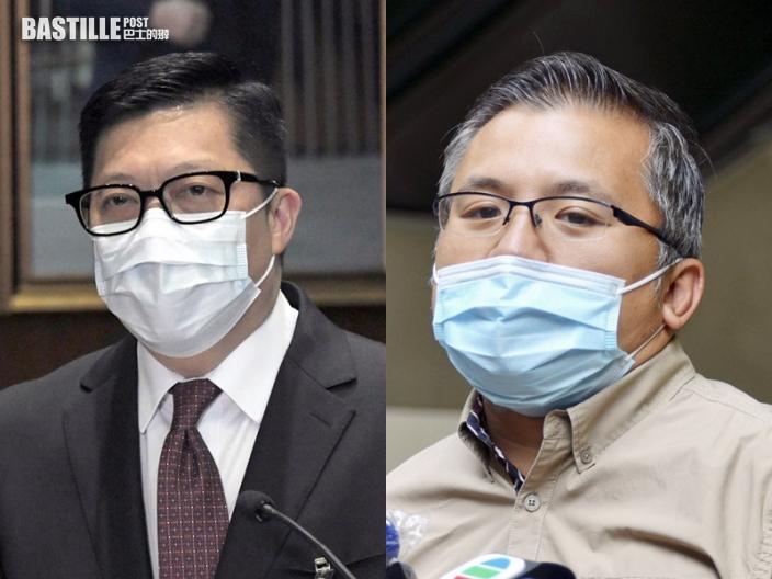 鄧炳強倡公開會員名單釋疑 記協質疑邏輯混亂