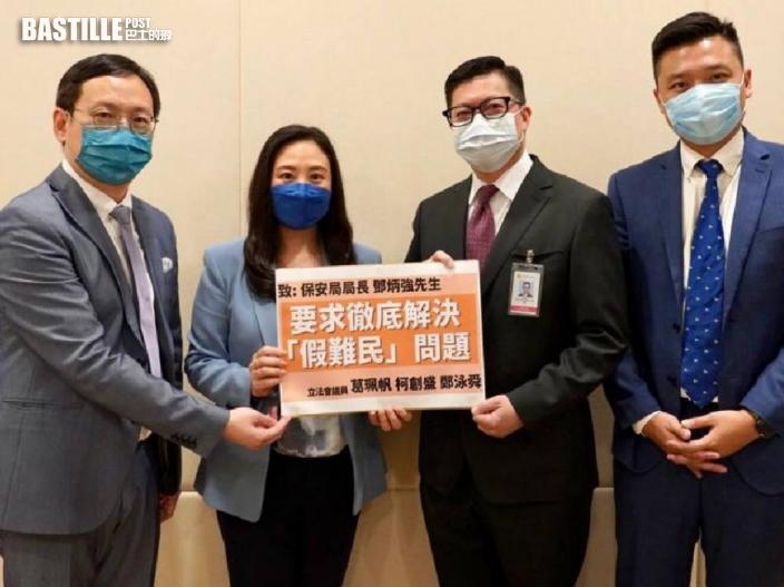 民建聯3議員約見鄧炳強 促解決免遣返聲請遭濫用問題