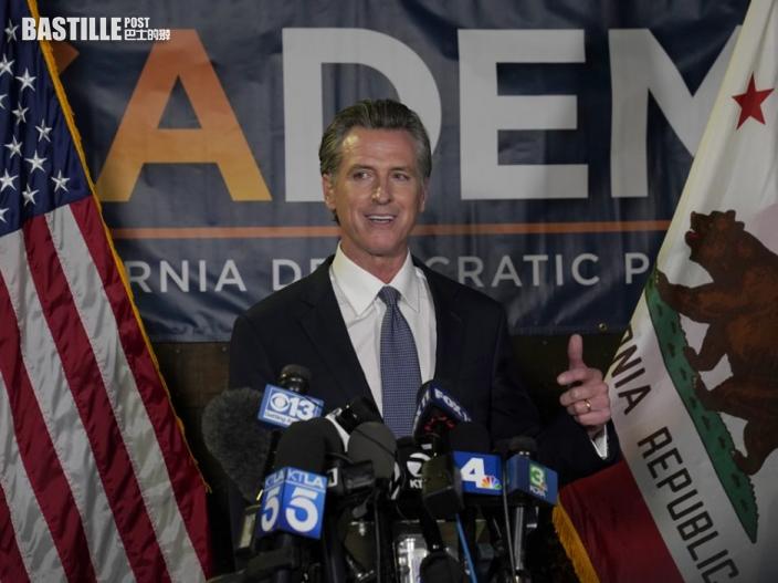加州罷免州長投票結束 現任州長紐瑟姆料可留任