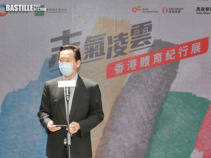 奧海城志氣凌雲香港體育紀行展 陳浩源黃金寶等將分享奮鬥經歷