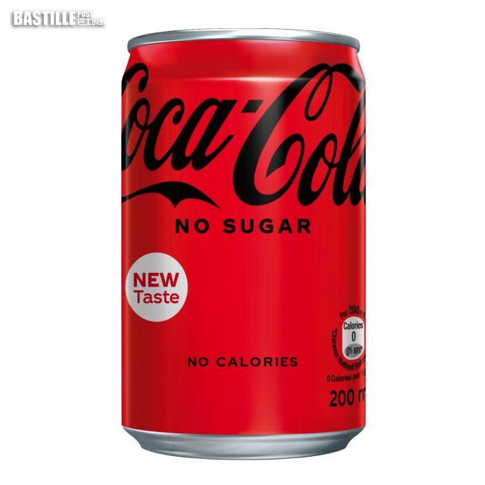 Kelly Online 全新無糖「可口可樂」到港 30萬罐供市民試飲