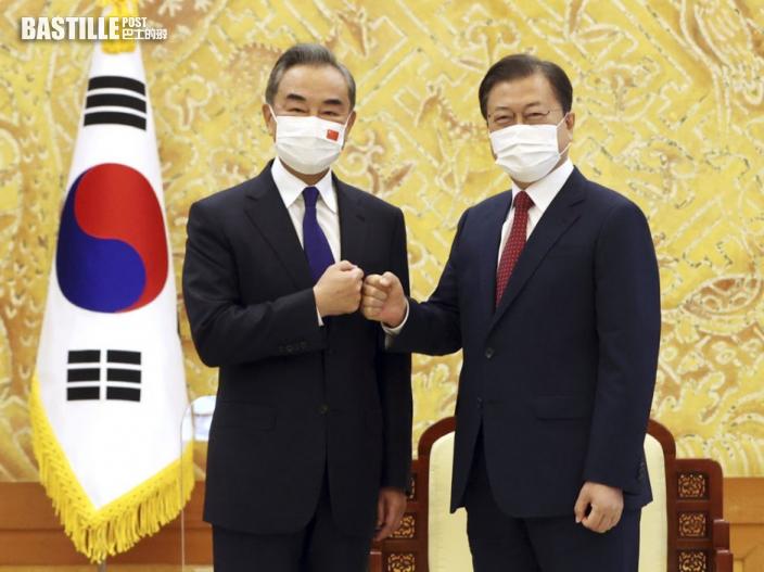 文在寅會見王毅 讚賞中方為維護朝鮮半島和平作出貢獻